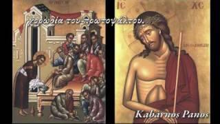 Me Logia Ellinika (With Greek Words) Music - Kassiani