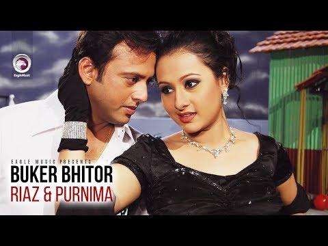 Buker Bhitor | Bangla Movie Song | Riaz | Purnima | 2018