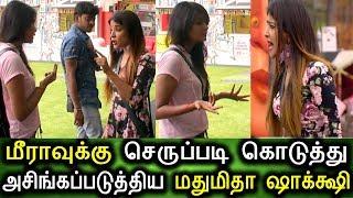 bigg boss 3 tamil promo 26 june 2019 - TH-Clip