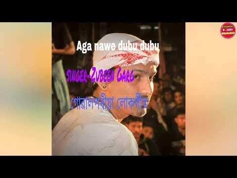 Aga nawe dubu dubu - superhit Gowalporiya song by Zubeen garg