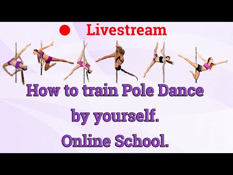How to train Pole Dance by yourself. Online School.