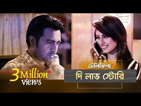 the love story apurba shokh telefilm maasranga tv official 2