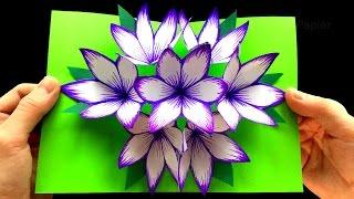 Как сделать 3d открытку с цветами - цветы из бумаги - Открытка на 8 марта.