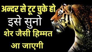 Motivational Speech In Hindi | Best Gym Workout Motivation | Inspirational Speech | New Life
