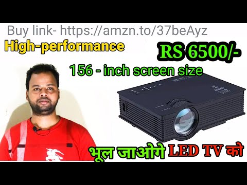 🔴LIVE Test, Unic46 WIFI led projector inside,unic46 reviews, unic 46 projector screen size