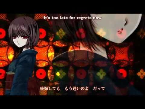 【MEIKO】 Twilight Homicide Song ~English~ 【Vocaloid Yandere】