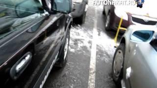 Внимание! Открывайте двери на парковке аккуратно!