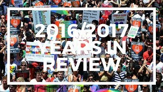 2016/2017 - Years in Review