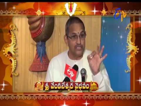 Sri Venkateswara Vaibhavam | Aradhana | 31st May 2017 | ETV Telugu