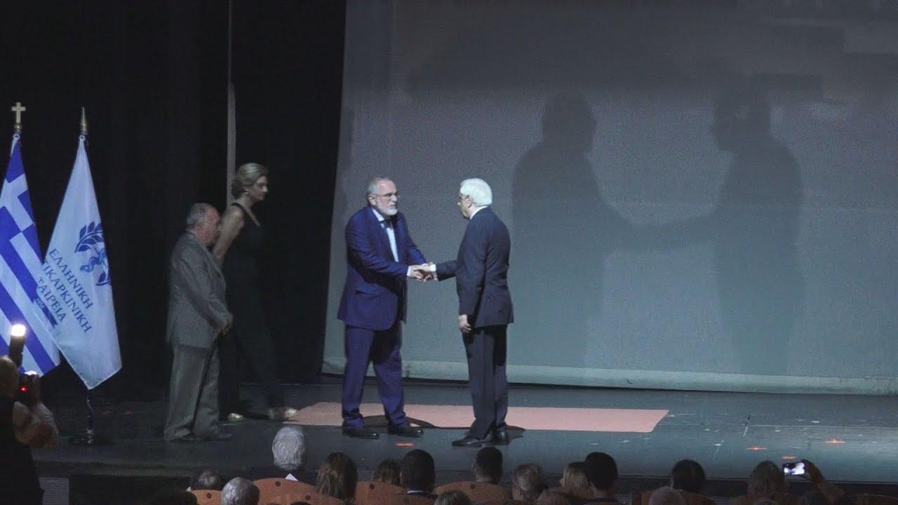 Εξήντα χρόνια συνεχούς προσφοράς στον αντικαρκινικό αγώνα γιόρτασε η Ελληνική Αντικαρκινική Εταιρία