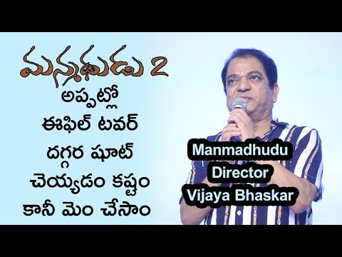 Director Vijaya Bhaskar At Manmadhudu 2 Movie Pre Release Event