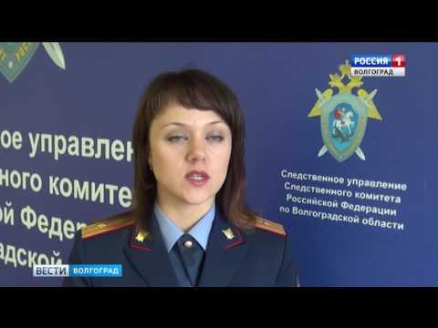 В Волгограде по подозрению во взяточничестве задержана врач бюро медико-социальной экспертизы