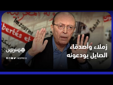بكلمات معبرة.. زملاء وأصدقاء نور الدين الصايل يودعونه إلى مثواه الأخير