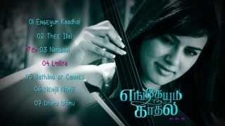 Mp3 Engeyum Kadhal Audio Song Download Free Mp3 123musiq