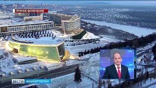 В Башкирии на неделе выпадет снег, возможен гололед