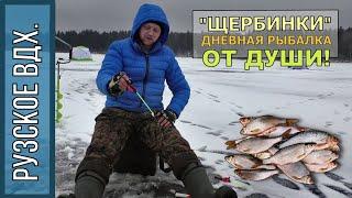 Руза акатово рыболовная база