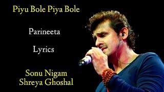 Piyu Bole Piya Bole song with Lyrics - Sonu Nigam, Shreya