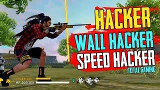I Meet Wall Hacker In Free Fire, Speed Hack, Car Hack   Garena Free Fire