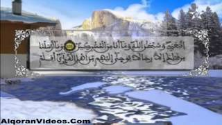 HD المصحف المرتل الحزب 25 للمقرئ محمد إراوي