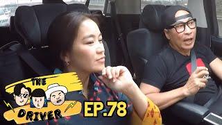 The Driver EP.78 - เปิ้ล นาคร + จูน กษมา