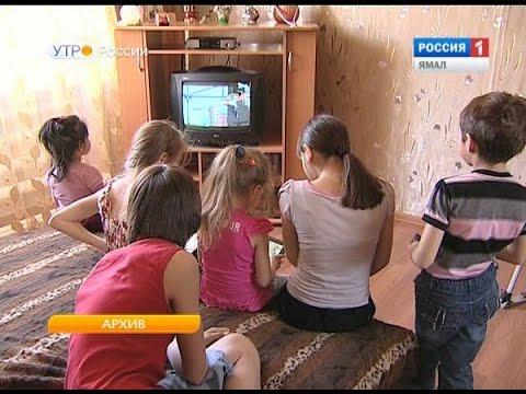 Какую сумму выделят многодетным семьям Ямала взамен земельных участков?