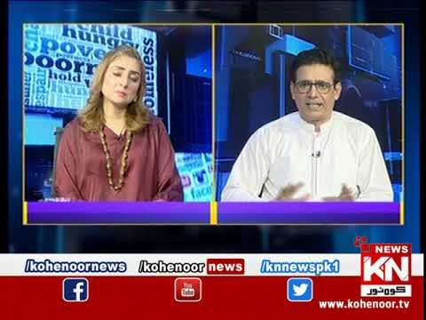 Kohenoor@9 With Dr Nabiha Ali Khan 08 June 2021 | Kohenoor News Pakistan