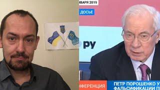 Кр@вос@ся подал голос: Азаров понял, кто «абсолютное зло» в Украине