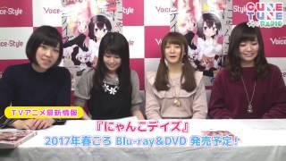 COMICキューンチューンRADIO宣伝動画2017年3月号