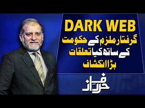 Harf e Raaz With Orya Maqbool Jan | Full Program | 13 November 2019 | Neo News