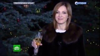 Поздравление Натальи Поклонской с Новым годом