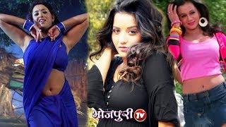 Rani Chatterjee, Monalisa | 2018 ki Superhit FULL Bhojpuri Movie
