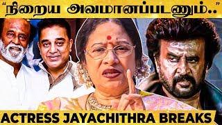 MGR, RAJINI, KAMAL பற்றிய வெளிவராத ரகசியங்கள்! - Jayachithra Reveals UNHEARD STORIES for First Time