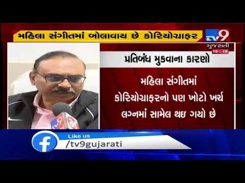 Bhopal:Jain, Gujarati organisations impose ban on pre-wedding shoot, male choreographers for Sangeet