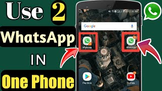 How to Use 2 Whatsapp in One Phone | Install  2 Whatsapp in One Phone