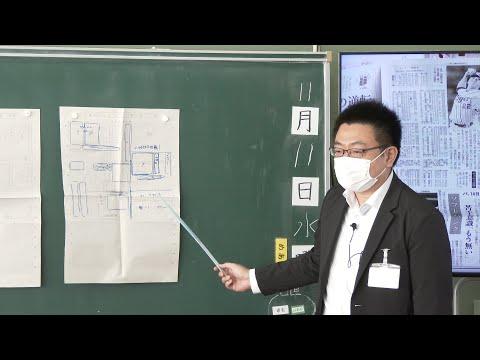 飛び出せ学校 宇佐市深見小学校 〜レイアウト〜