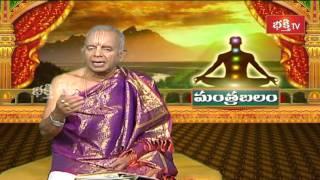 How To Protect From Nara Drishti | Mantrabalam | Mukkanuma