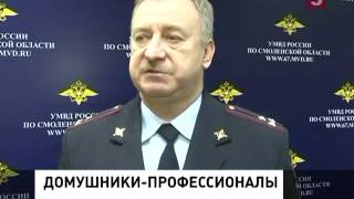 В Смоленске задержана целая банда (13.12.2013)