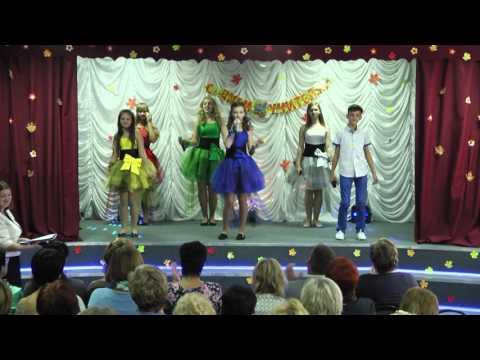Ансамбль ''Надежда'' - Bang Bang (Гимназия №3 город Грязи Hi Ariana Grande)