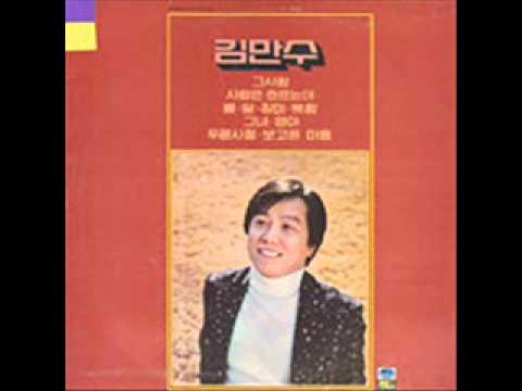 김만수 - 푸른시절 [Rock/Pop/80s][Korean]
