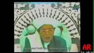 SYAIR   YAA AHLA BAITIN NABI LIRIK DAN TERJAMAH Abah Guru Sekumpul