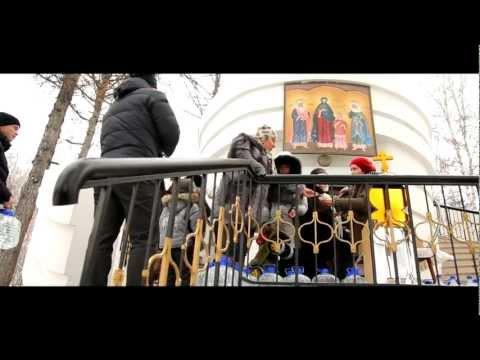 Православная церковь и божественная комедия данте