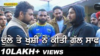 Dulla Bagga Pind And Khushi Duggan | Daffar (Hoshiarpur)  Kabaddi Cup 10 Feb 2019