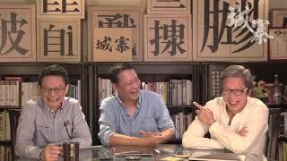 中美角力、習總大敗背後 - 04/12/18 「奪命Loudzone」1/3