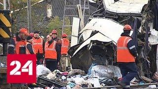 ДТП под Владимиром: после гибели 19 человек возбуждено уголовное дело - Россия 24