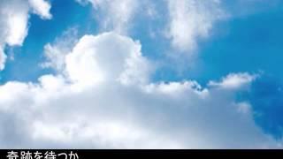 ブルーハーツ原子爆弾の歌「シャララShalala」歌詞/日本語・英語Englishsubtitles