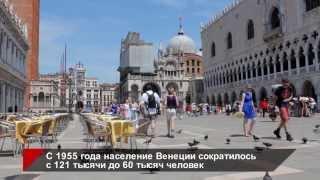 24 факта истории Венеции