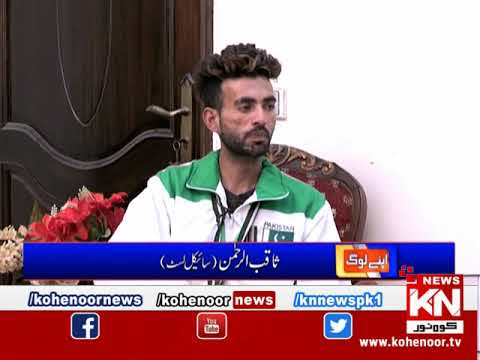 Apne Loog 21 March 2020 | Kohenoor News Pakistan