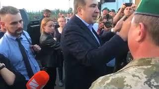 Саакашвили о барыгах