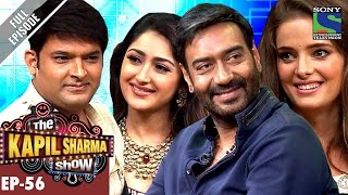 The Kapil Sharma Show दी कपिल शर्मा शो Ep56Team Shivaay In Kapils Show–30th Oct 2016