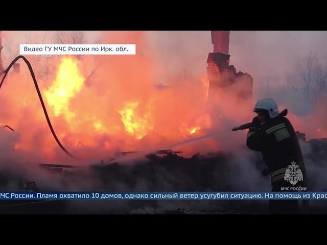 Огонь в посёлке Дальний уничтожил 28 домов